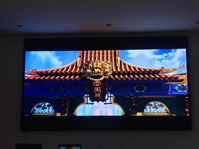 开州某新农村建设办公室室内P2.5全彩LED显示屏