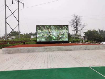 宜宾某新农村建设室外P4全彩LED显示屏