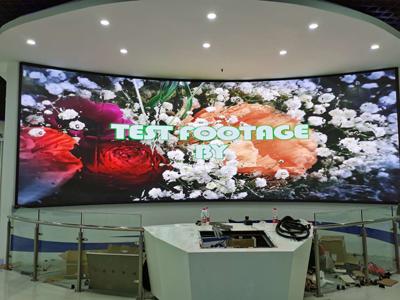 贵州六盘水展厅室内小间距LED全彩显示屏