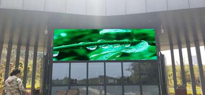 涪陵某发电厂户外P3全彩LED显示屏