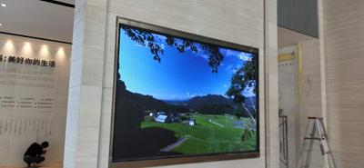 重庆大学城某售楼部室内小间距LED全彩显示屏