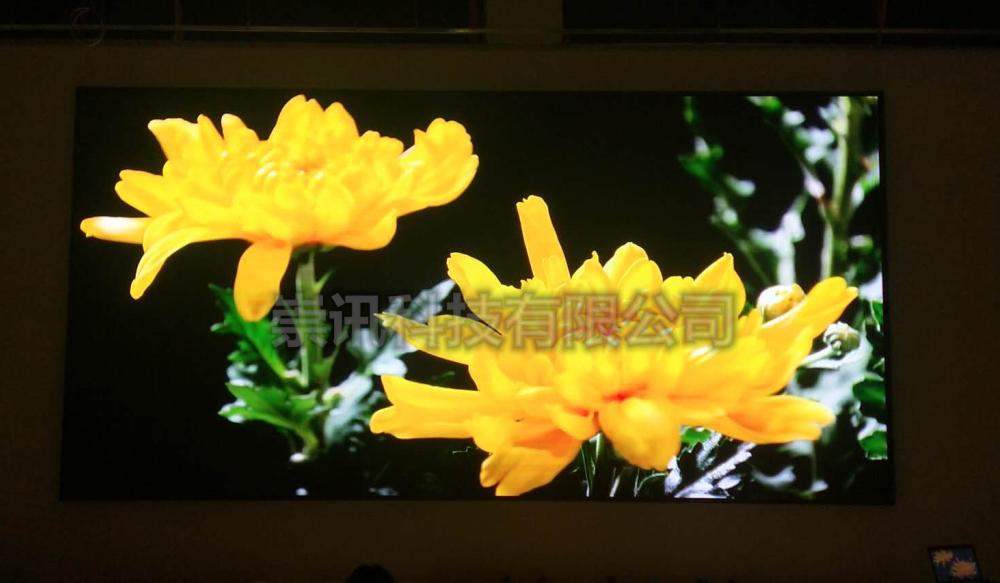 贵州高新区某单位室内全彩LED显示屏