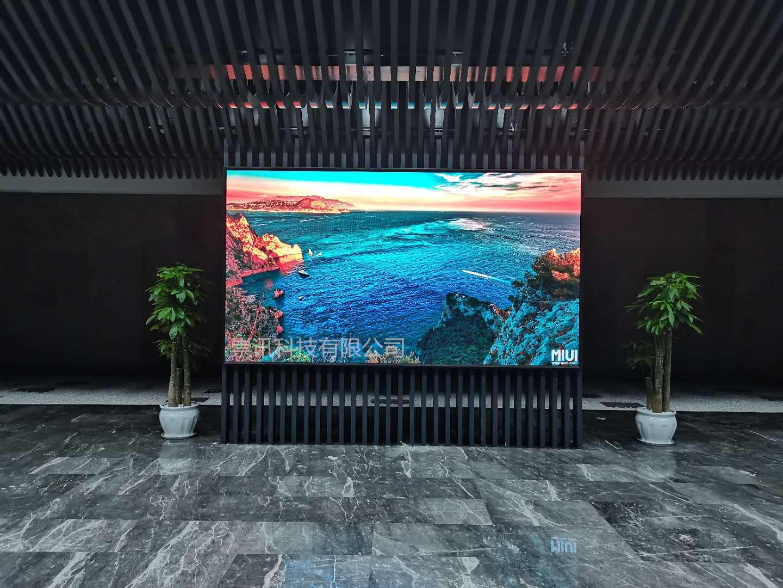 重庆璧山宜简公司大厅室内全彩P2.5LED显示屏