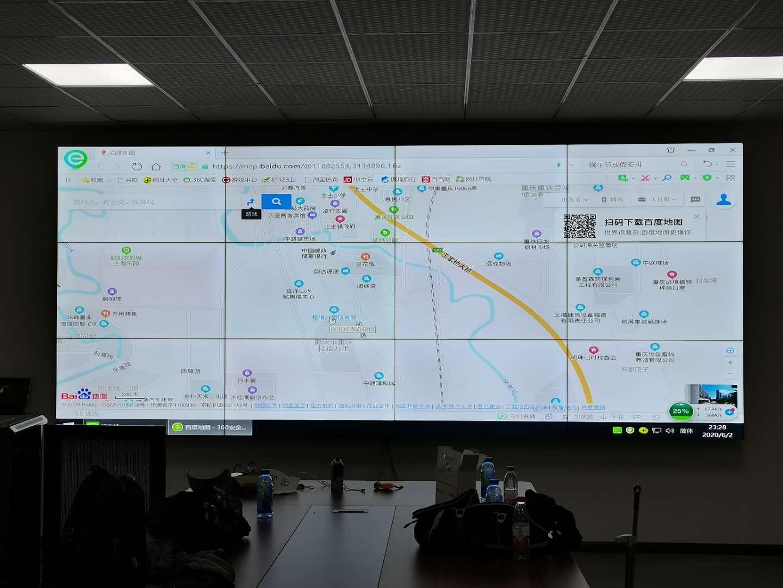 重庆沙坪坝某集团公司会议室拼接屏55寸