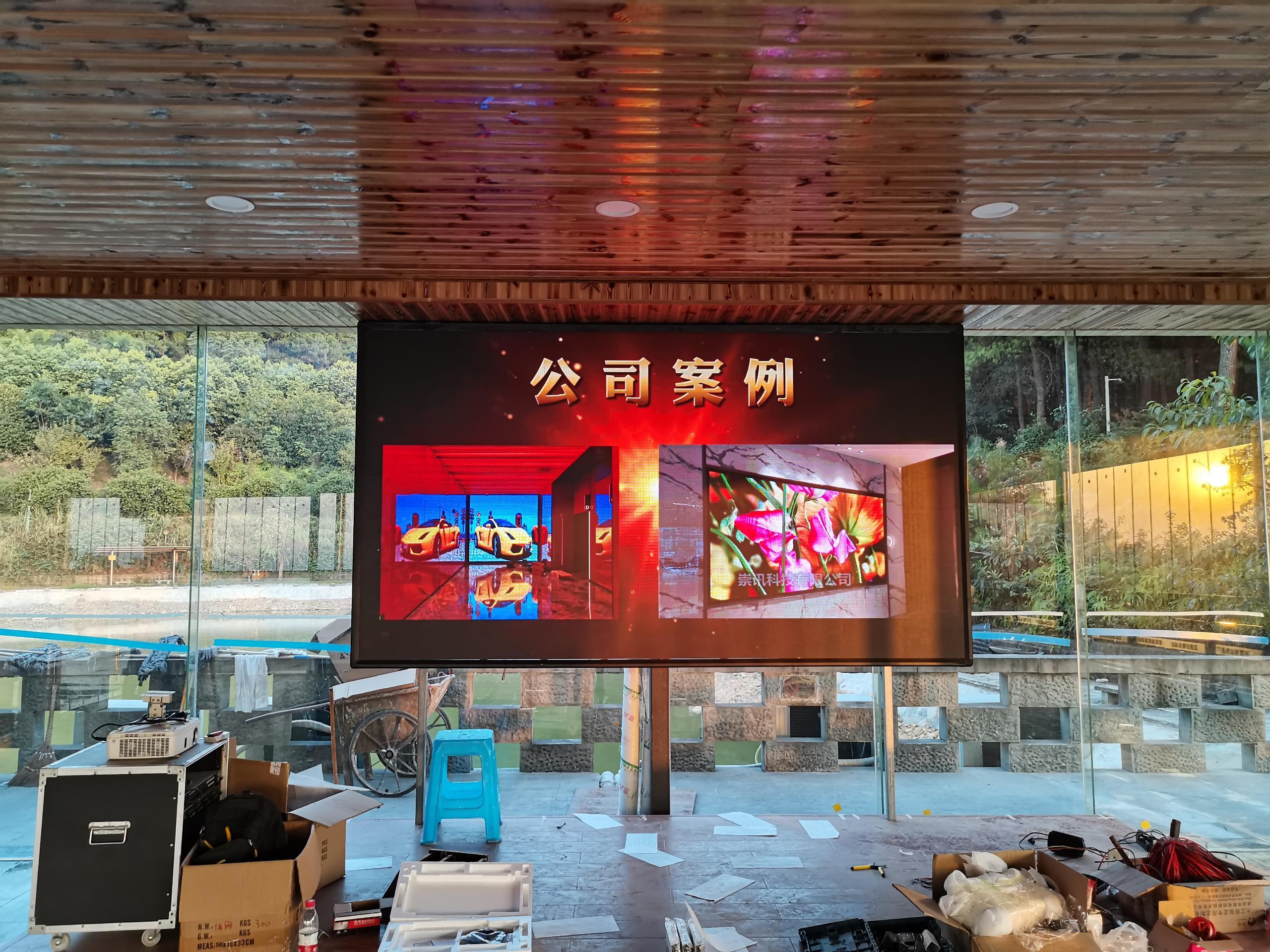 室内P2.5全彩显示屏