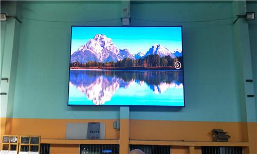 重慶師範大學北碚初教院P3室內顯示屏