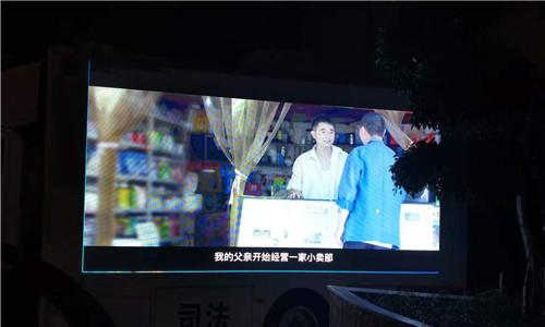重庆市江津区某司法局室外P3全彩显示屏