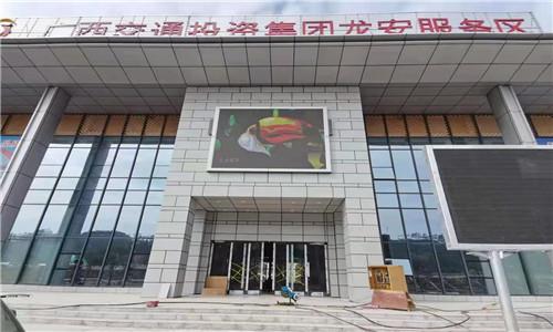 广西龙安服务区室外P5全彩显示屏