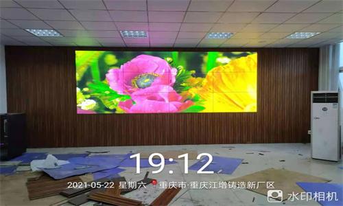 重慶江增鑄造新廠區液晶拚接屏安裝調試完畢
