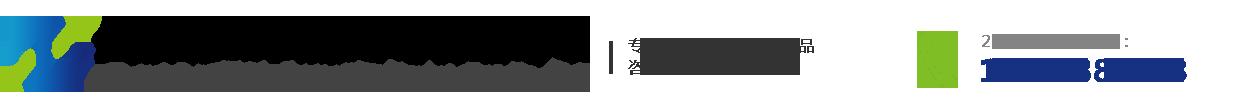 重庆驰旭装饰工程有限公司