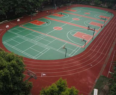 南岸区金山小学运动场地坪施工