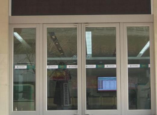门窗铝型材氟碳喷涂工艺及特点