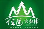 重庆任道木业有限公司