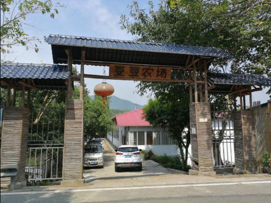重庆豆豆农场草莓樱桃采摘园