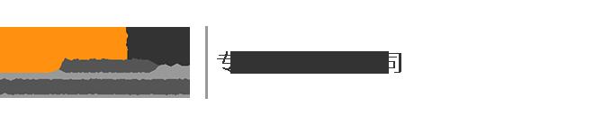 九龙坡区德建建筑工程设备租赁站_Logo