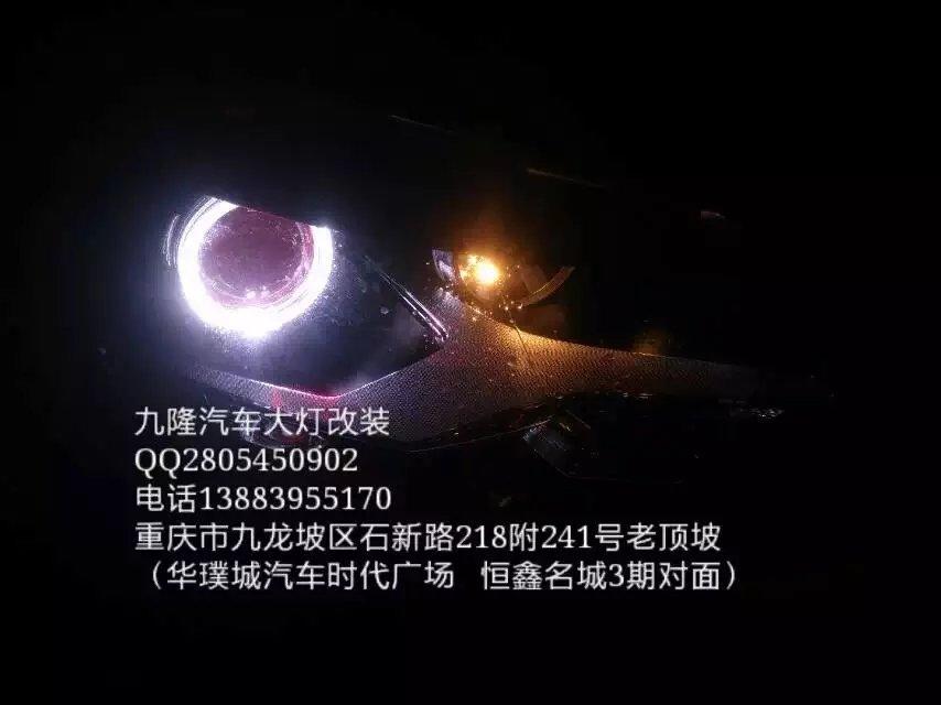 大众新款波罗升级海拉五双光透镜