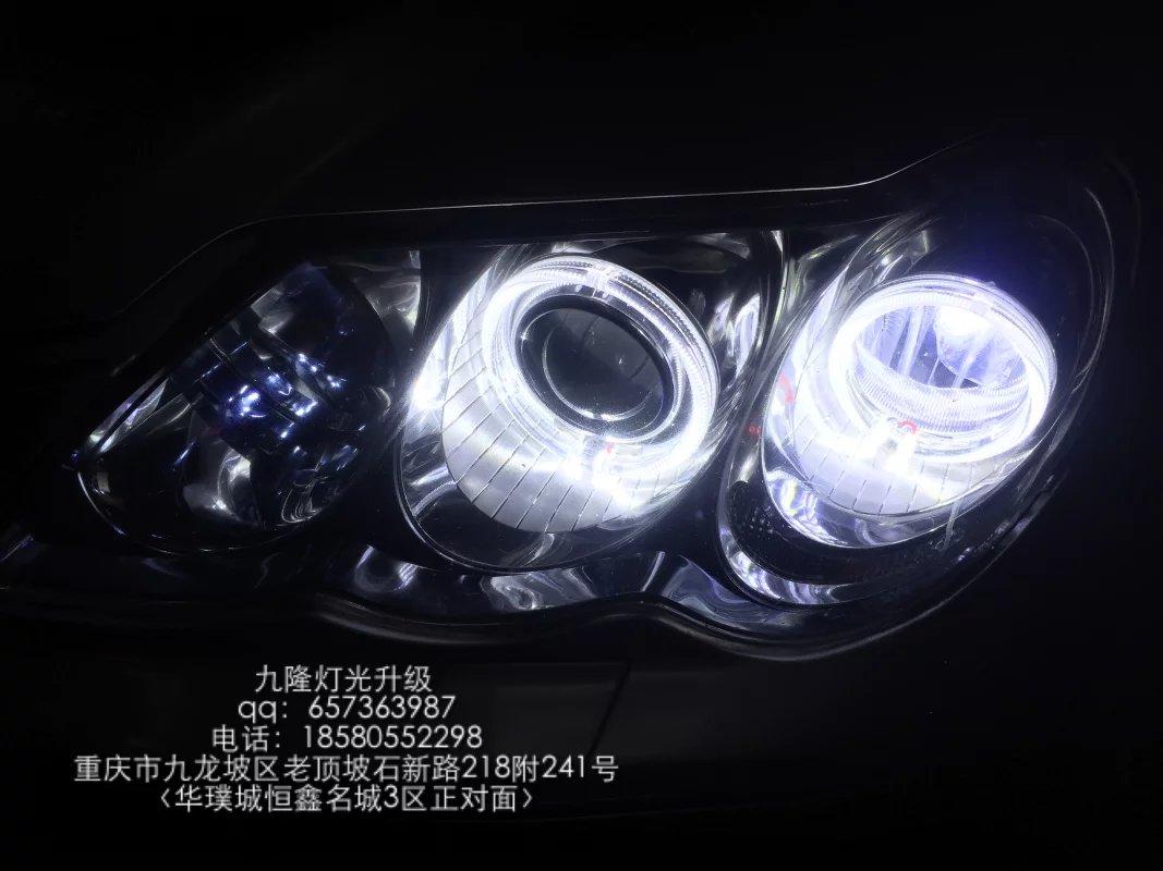 丰田08年锐志车灯改装