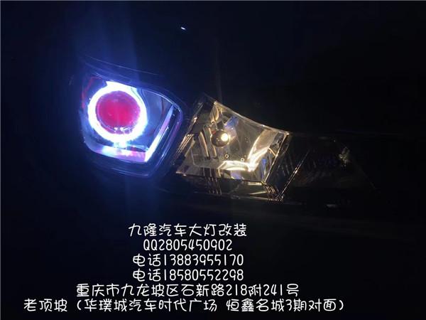纳智捷锐3车灯改装