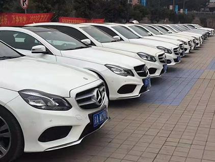 重慶小車租賃