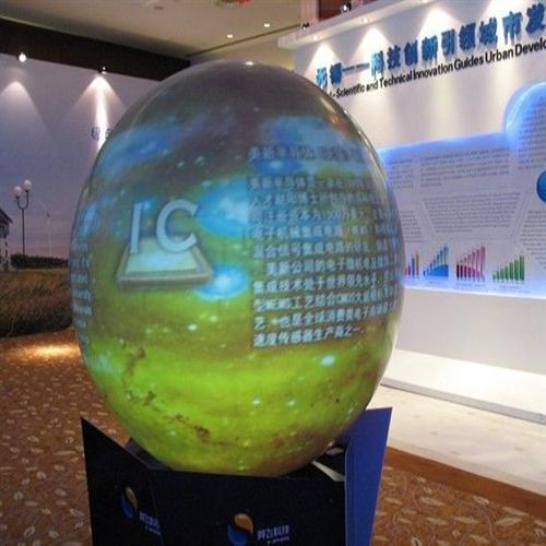 重庆3D全息投影