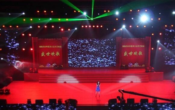 舞台LED显示屏租借注意事项