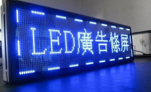 室内外高清LED显示屏常用的接口都有哪些?