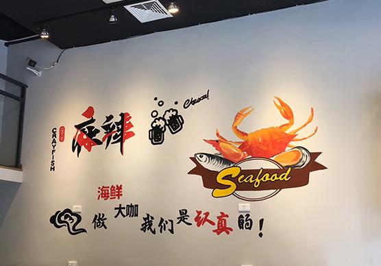 重庆手绘墙