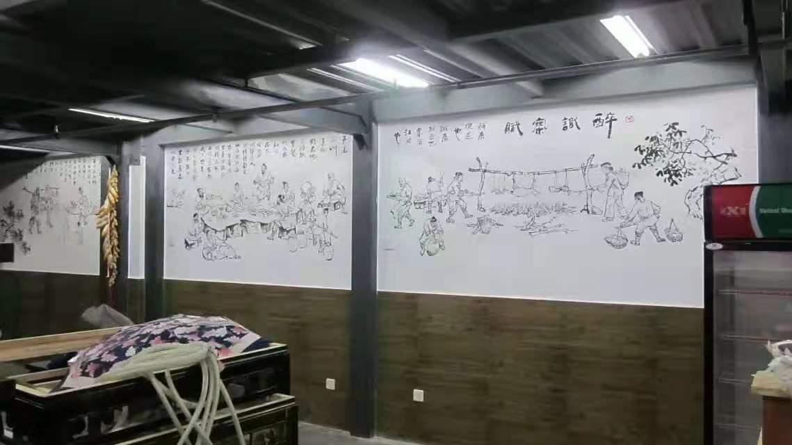 手绘墙的台阶和特色