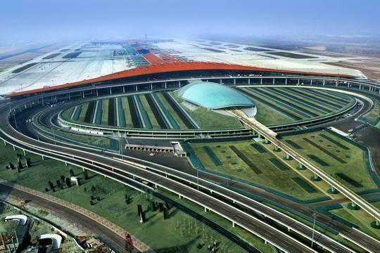重庆到北京首都国际机场