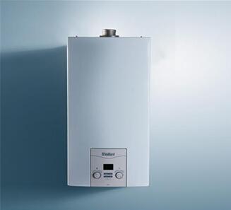 turbo VU VUW 經濟型燃氣采暖熱水爐