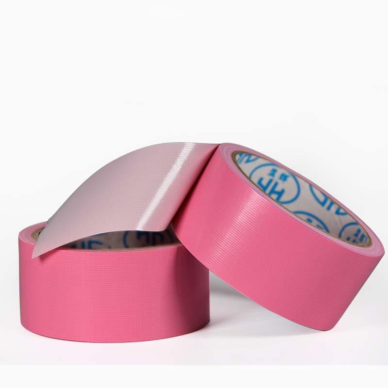 粉色布基胶带