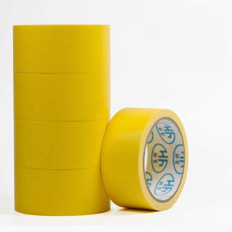 黄色布基胶带