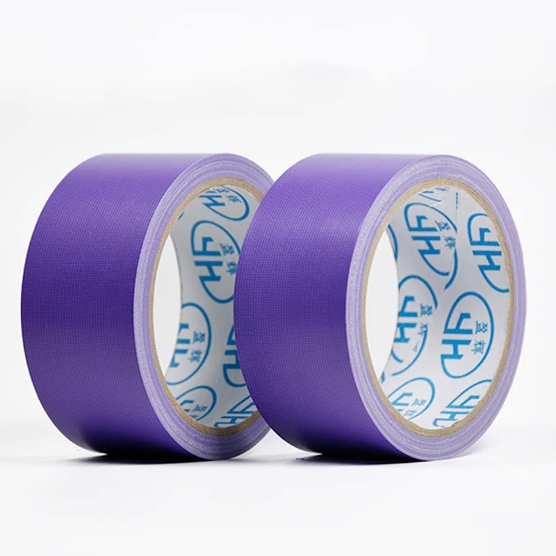 浅紫色布基胶带