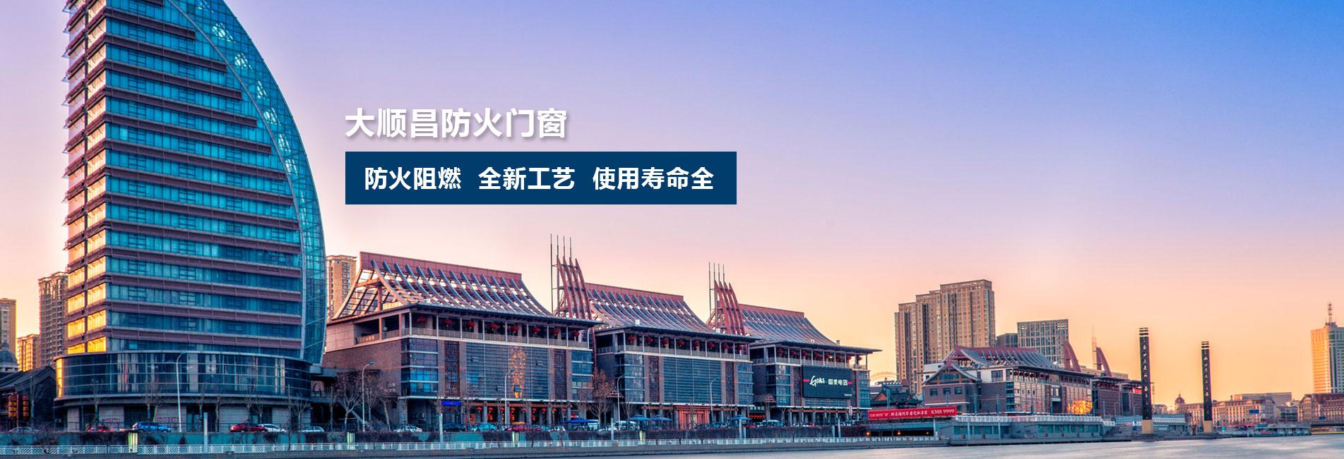 重庆防火窗