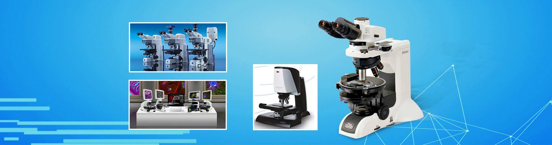 重庆显微镜保养
