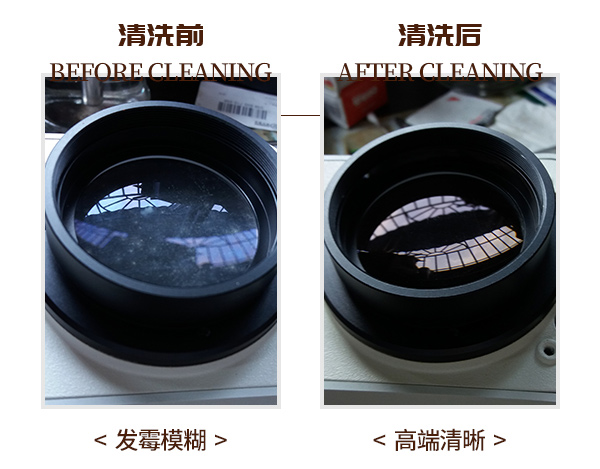 显微镜清洗