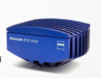 蔡司512彩色相机