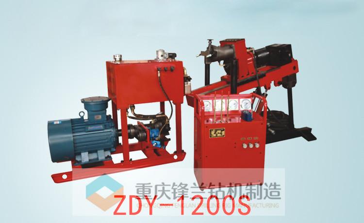 1200S煤矿用全液压坑道钻机