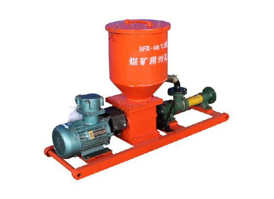 BFK系封孔泵
