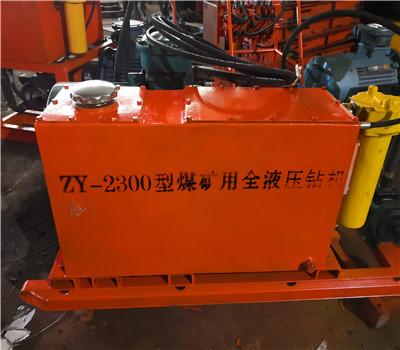 fzy-2300全液压钻机