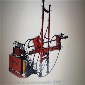 重庆钻机FZY-750钻机