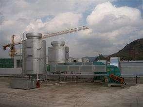 VOC废气处理技术——氧化法