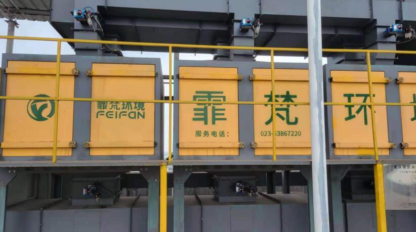 重慶某化工廠催化燃燒項目