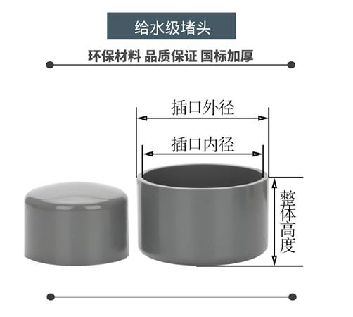 重庆PVC管厂家