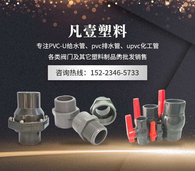 浅谈PE、PP和PVC管材有何不同