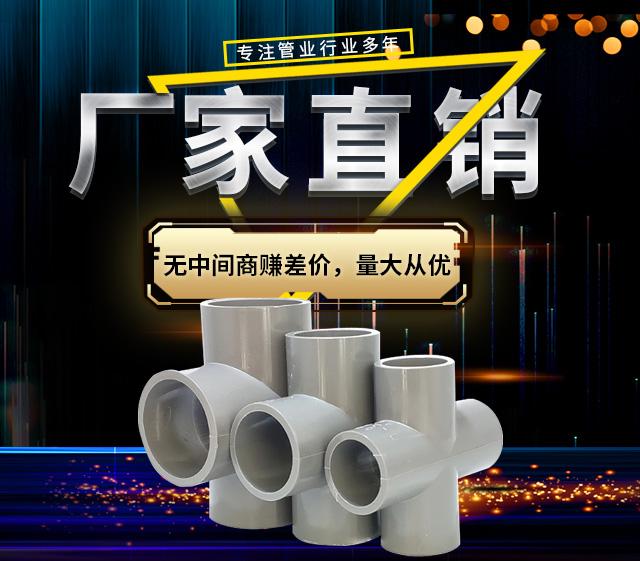 PVC給水管施工埋設的8大要求
