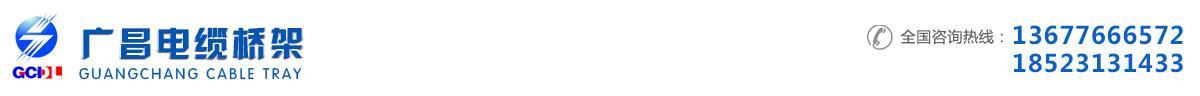 襄阳乐橙AG电力设备有限公司