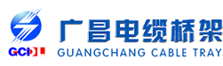 重庆广昌电力设备有限公司