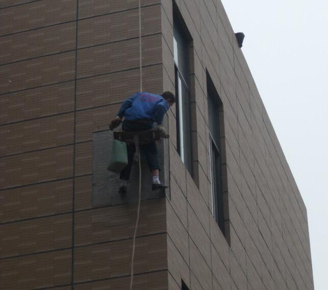 重慶外墻瓷磚修補