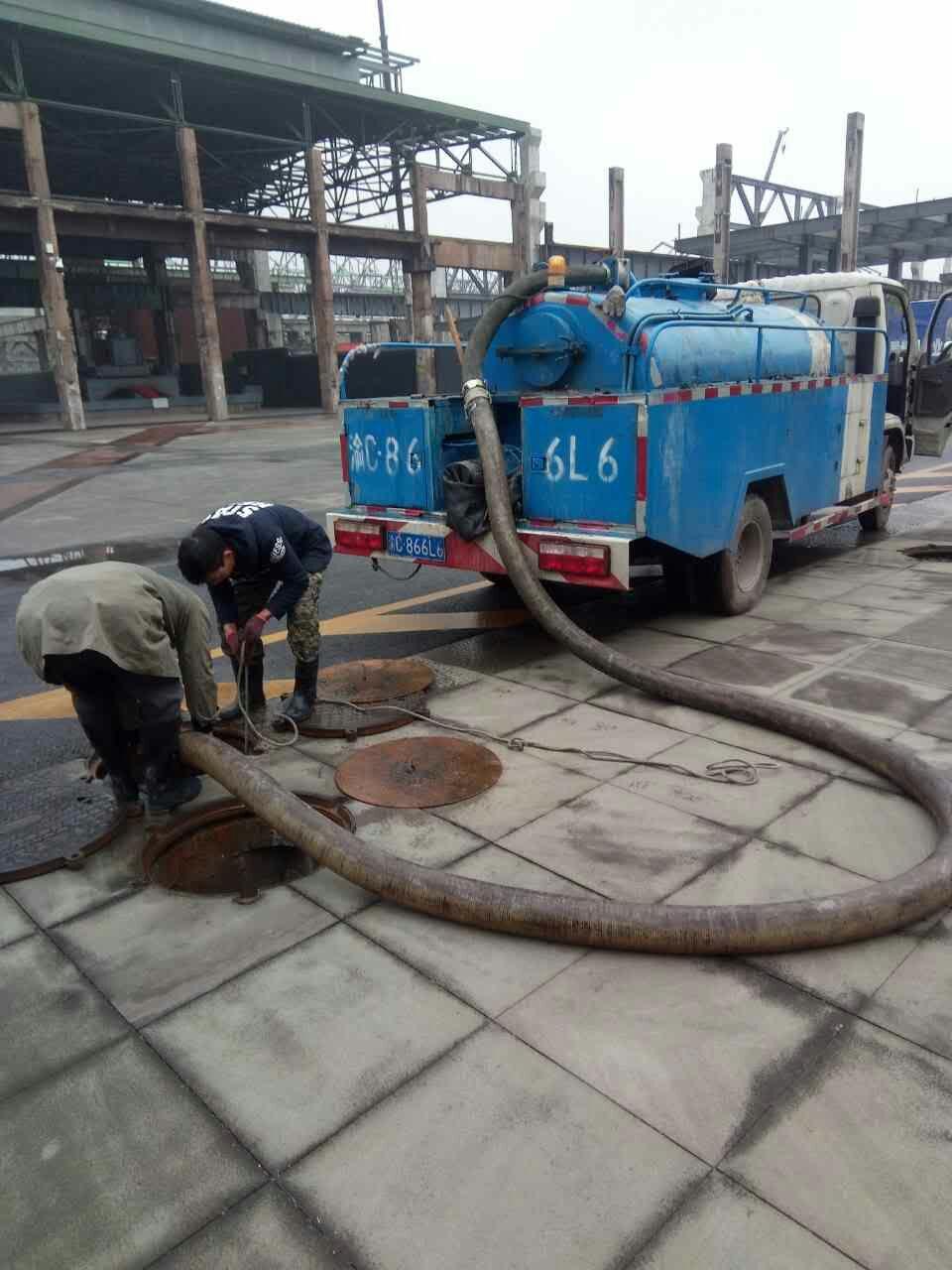 管道疏通维修服务